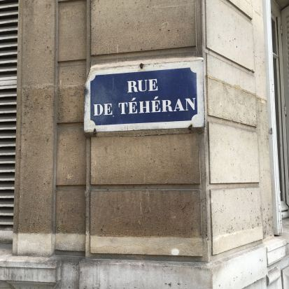 Rue de Teheran